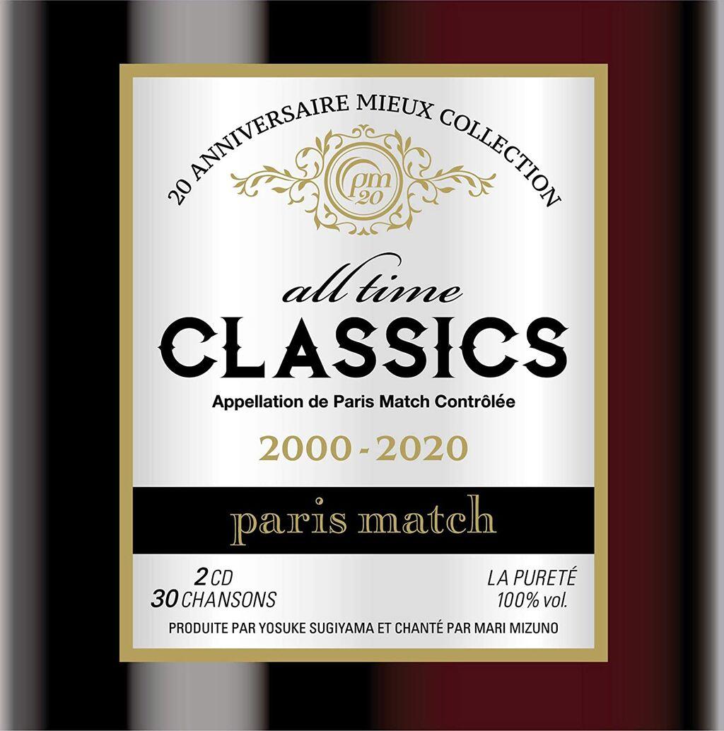 paris match classics