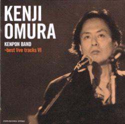 kenpon_band