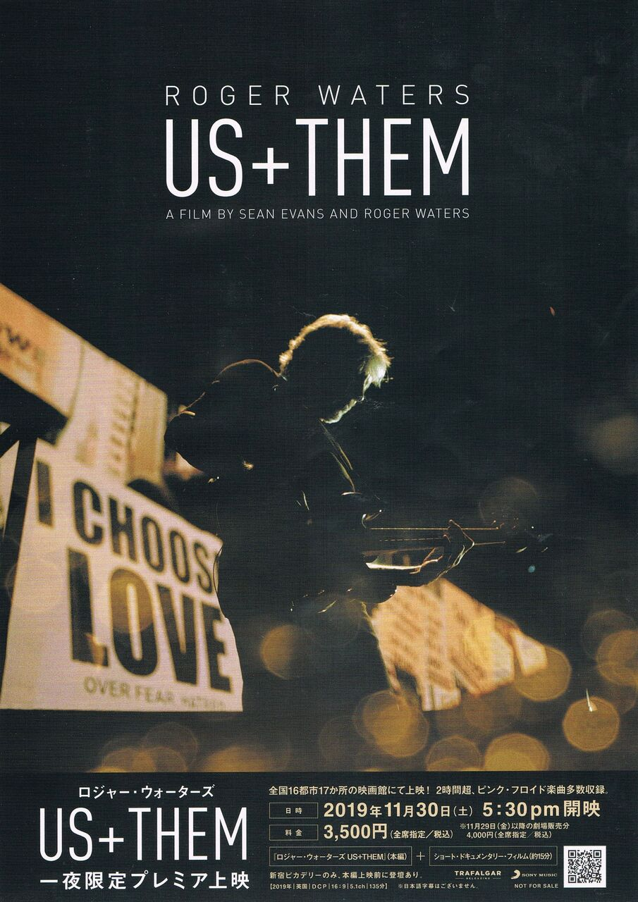 roger waters_us+them