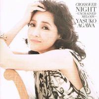 yasuko_agawa_live
