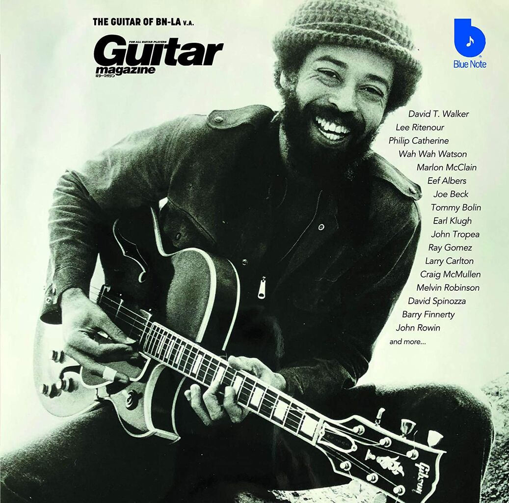 guitar of BN-LA