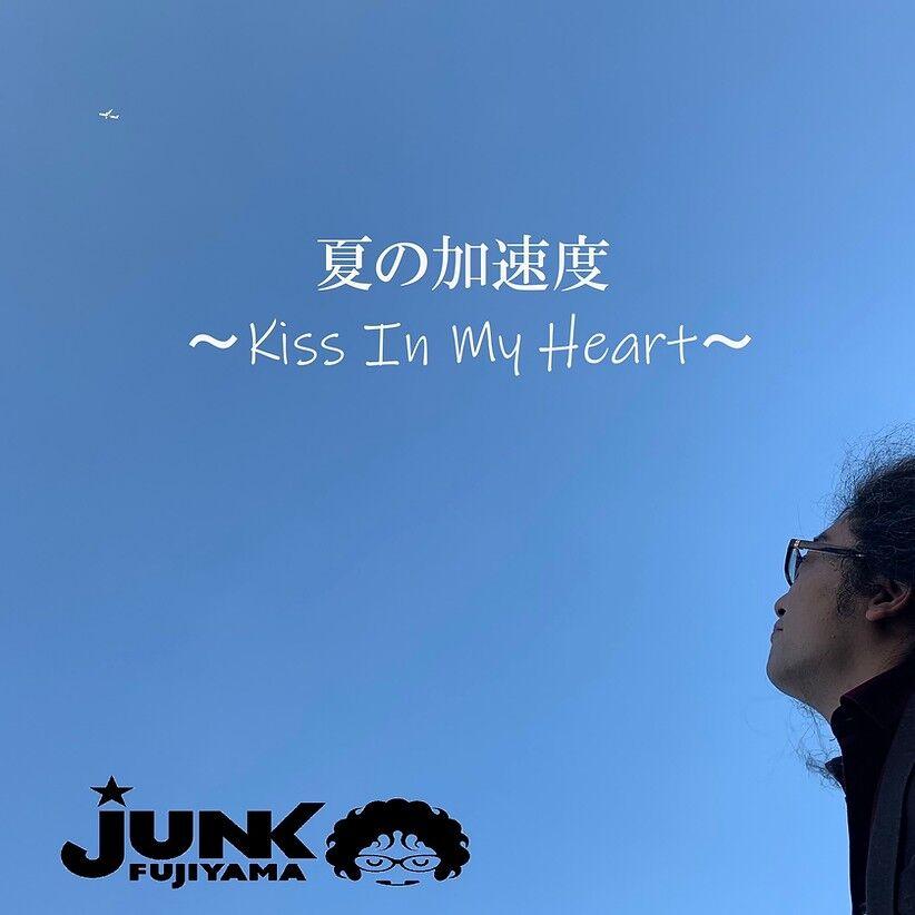 junk_kaokudo