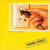 naniwa_exp