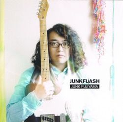 junk flash