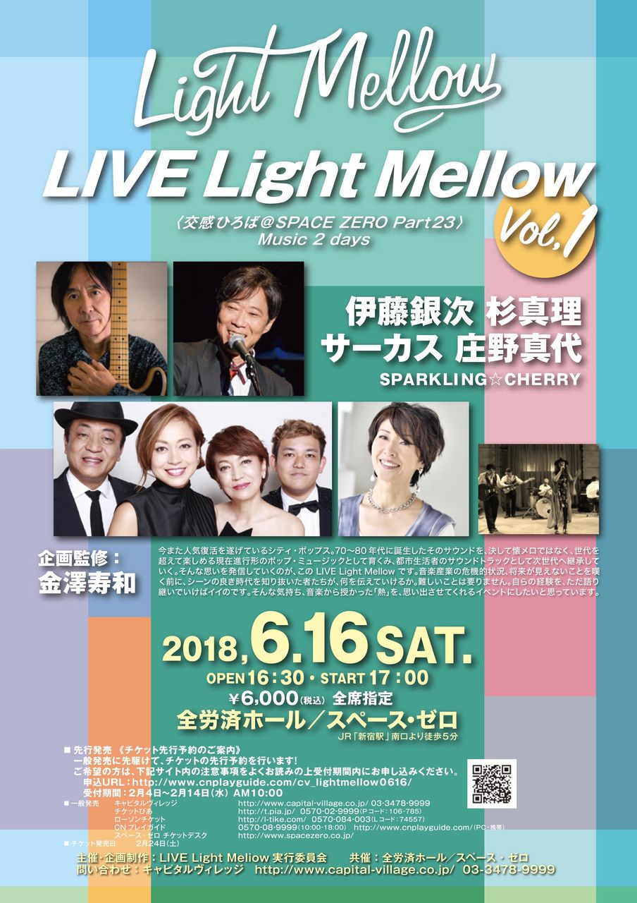live_lightmellow
