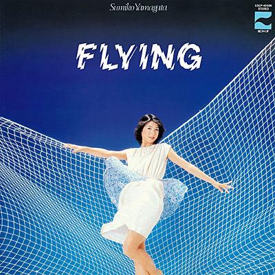 yamagata_flying