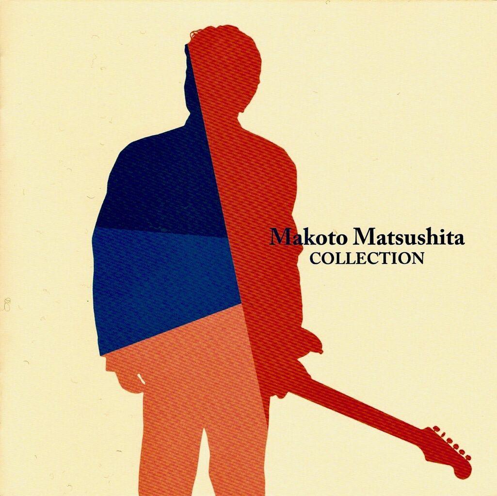 makoto matsushita collection (1)