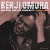 kenji ohmura_live4