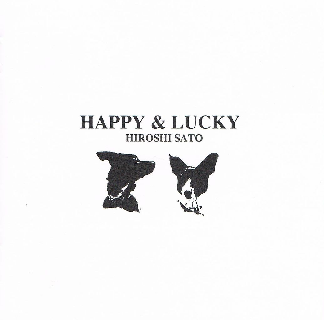 sato_happylucky