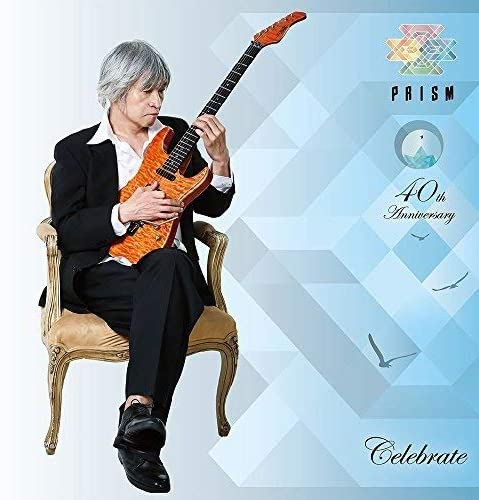 prism_celebrate