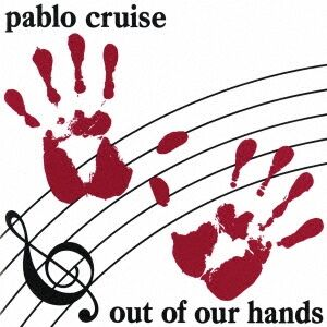 pablo cruise_out of