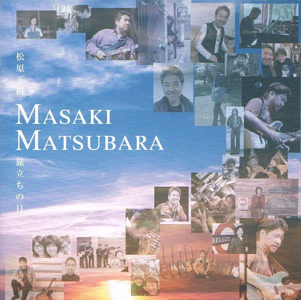 masaki matsubara_017