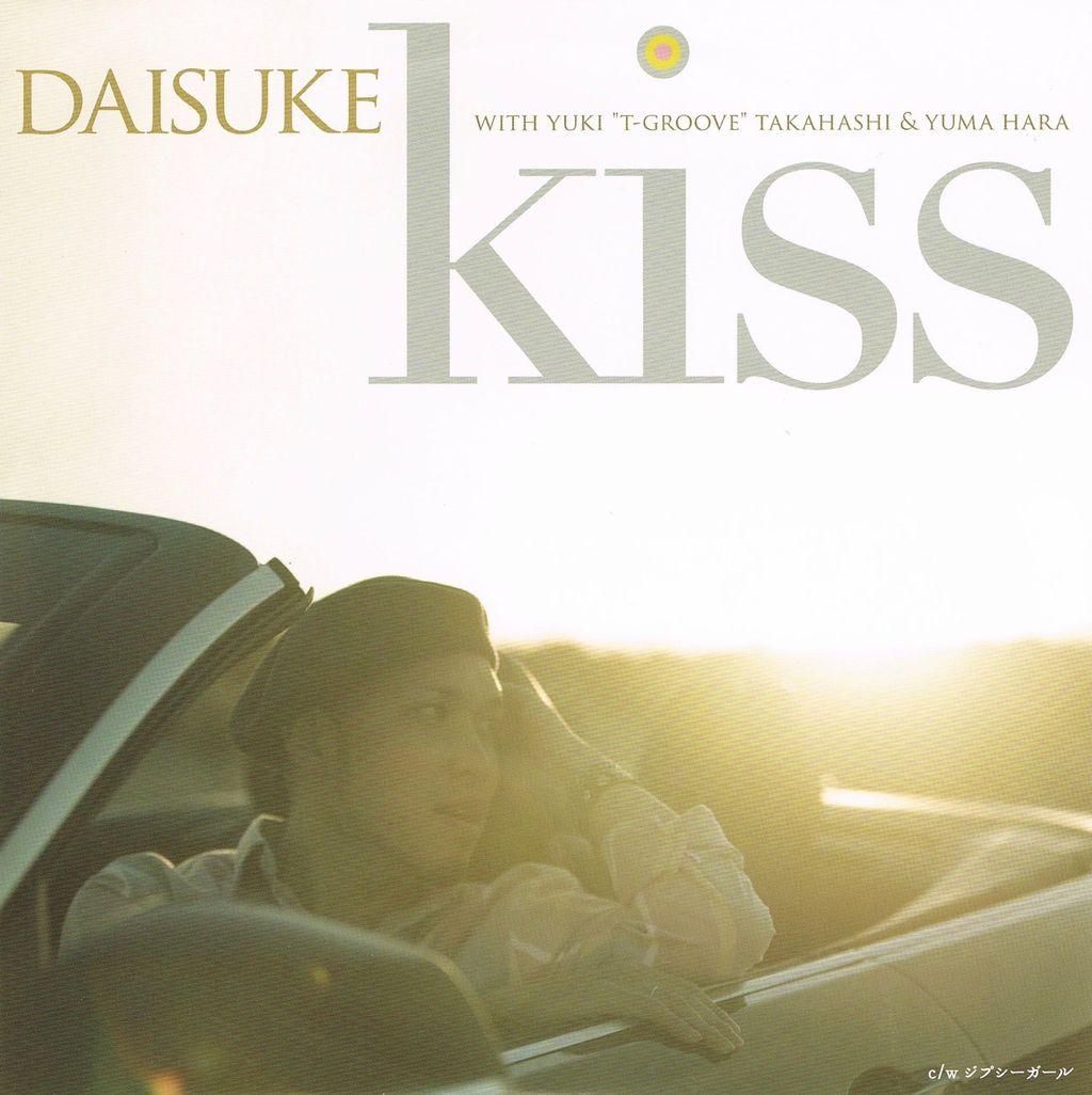 daisuke_kiss (1)