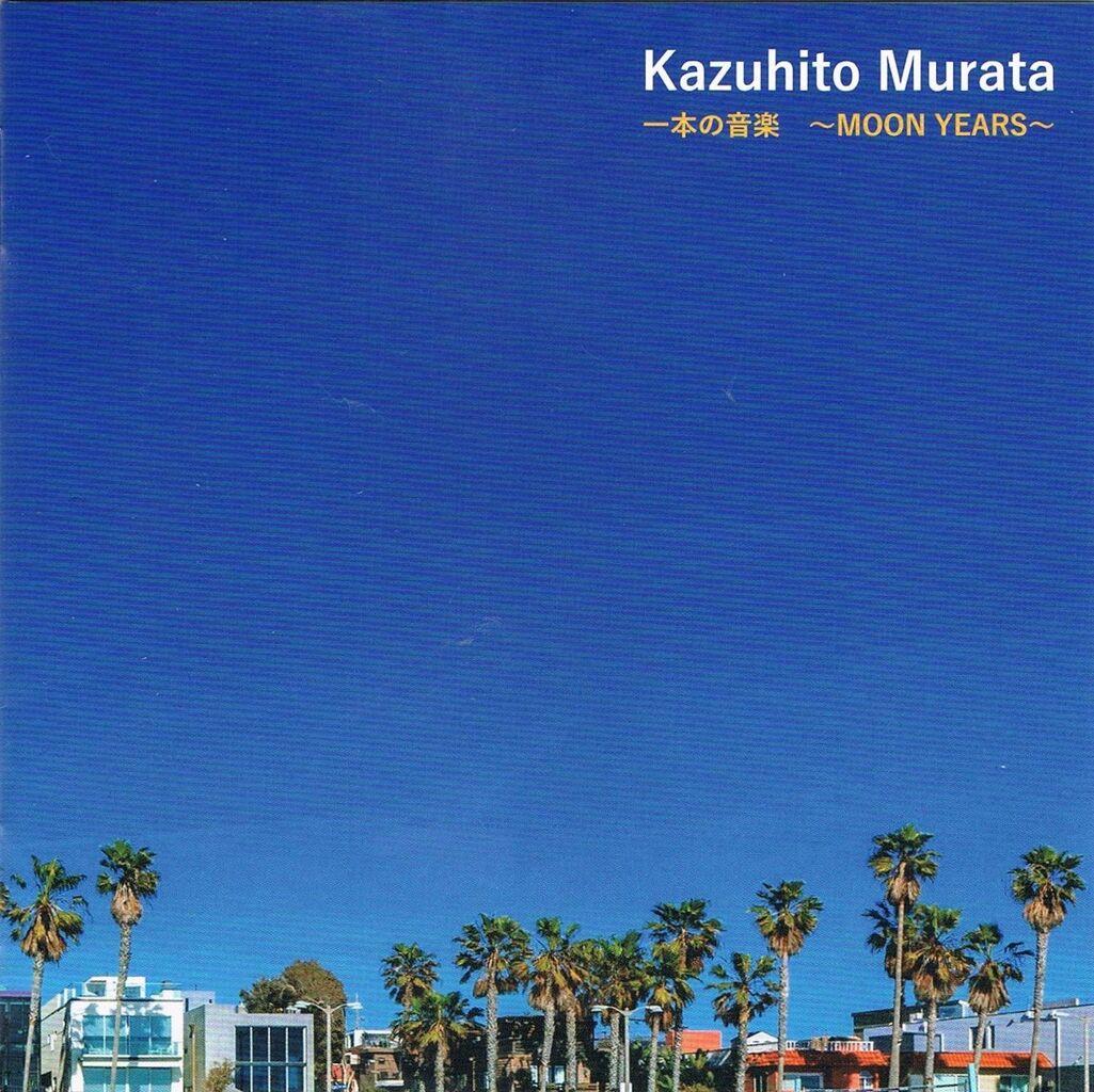 murata_moon years