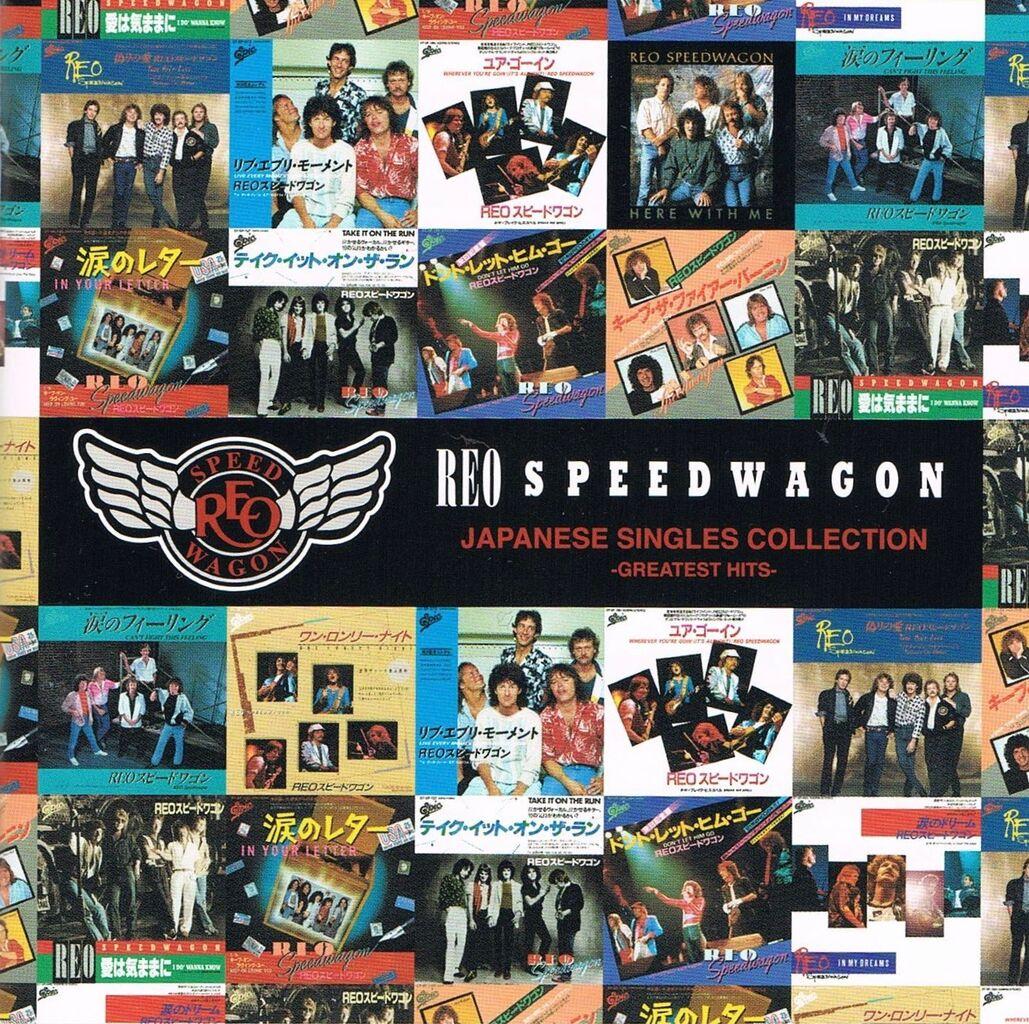 reo speedwagon_jap singles