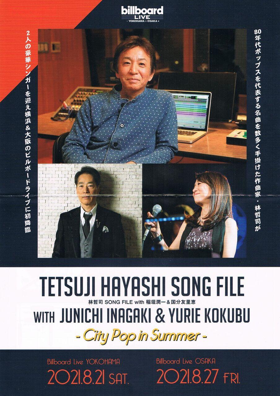 tetsuji hayashi billboard
