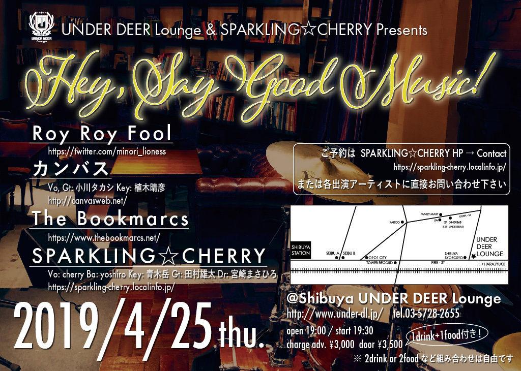 spa-cherry@under deer 019