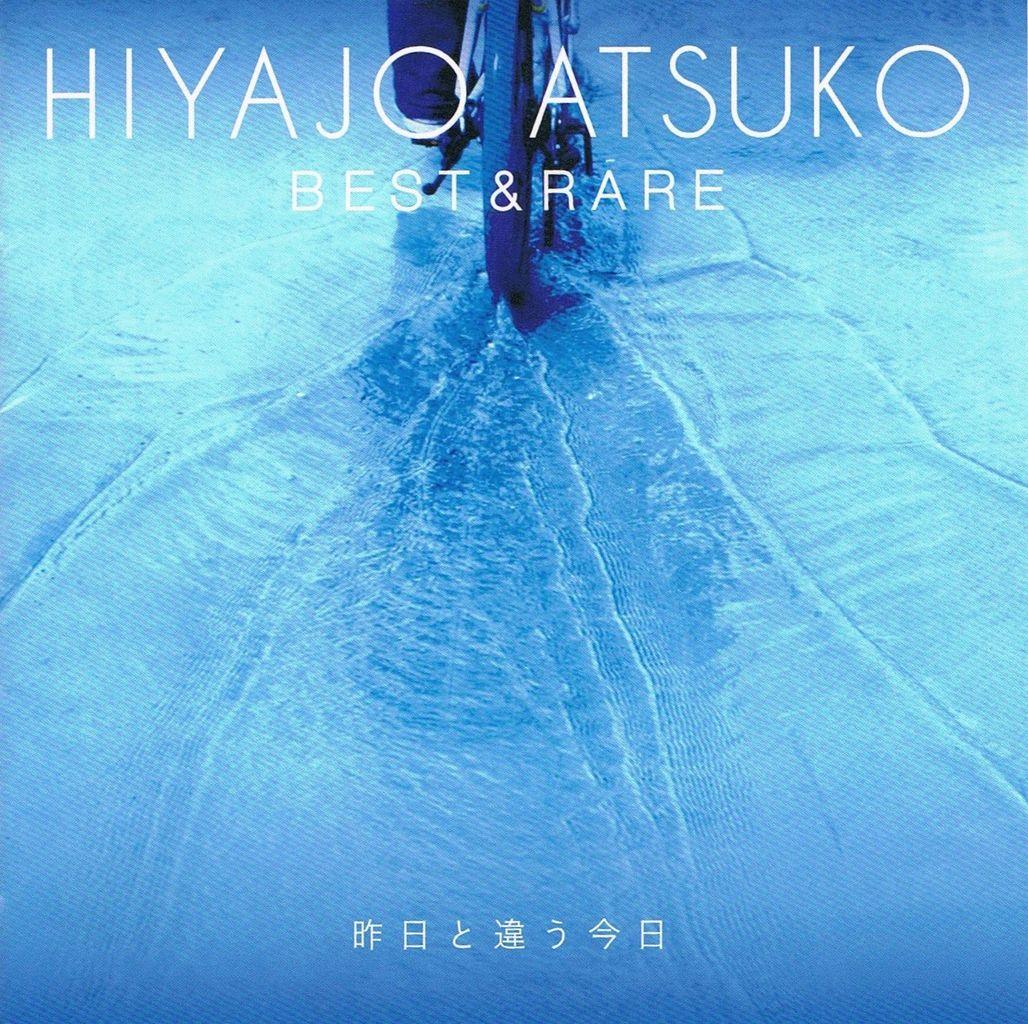 atsuko hiyajo