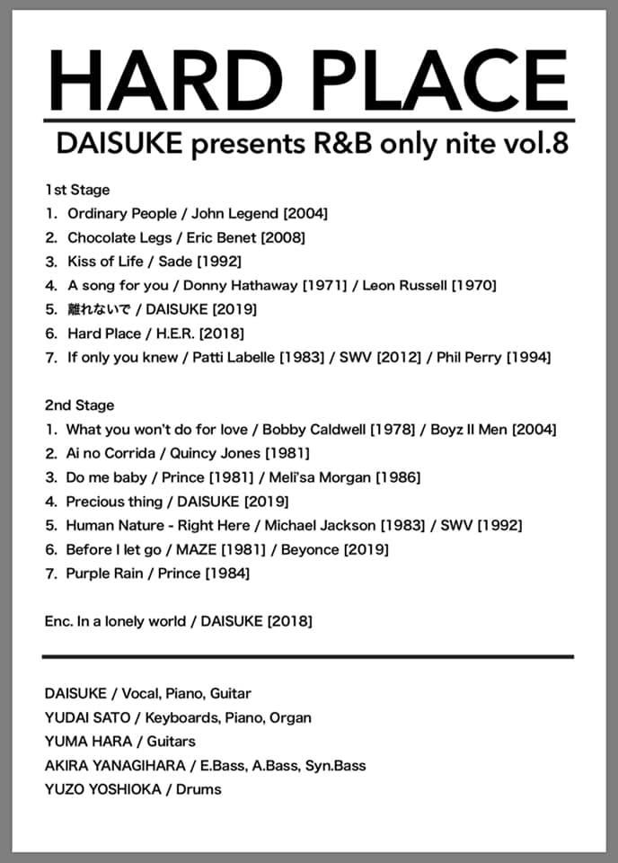 daisuke_191028 set