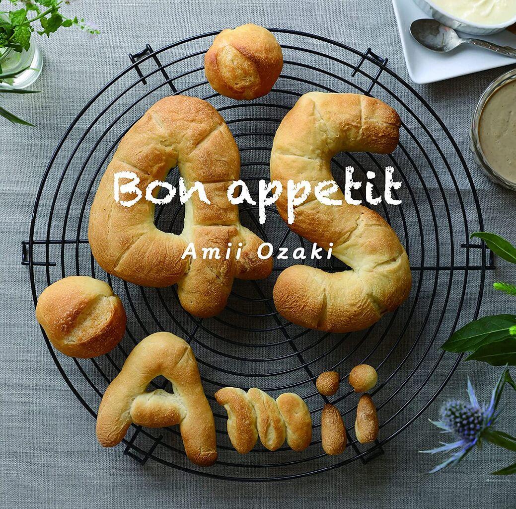 amii_bon appetit