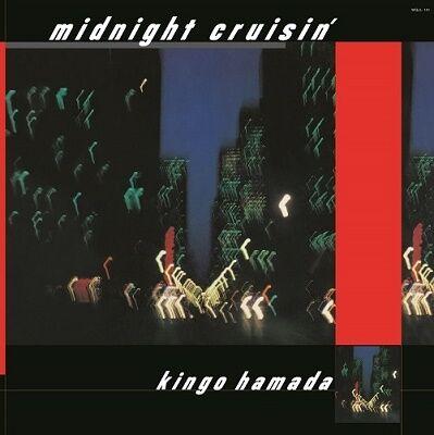 kingo_midnight cruisin'