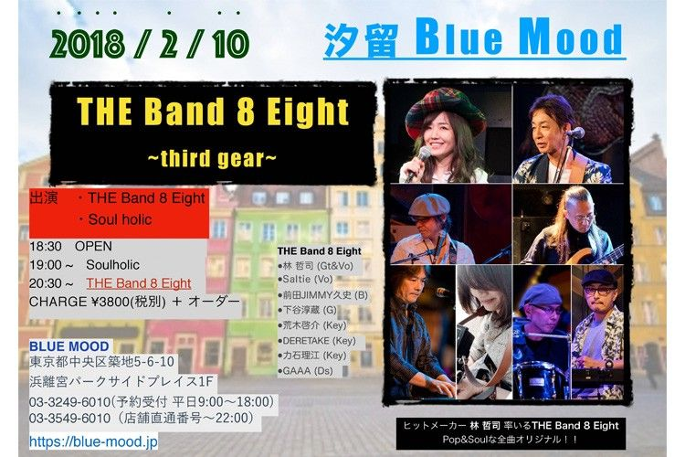 tetsu_hayashi_bluemoon