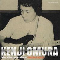 kenji omura_live3