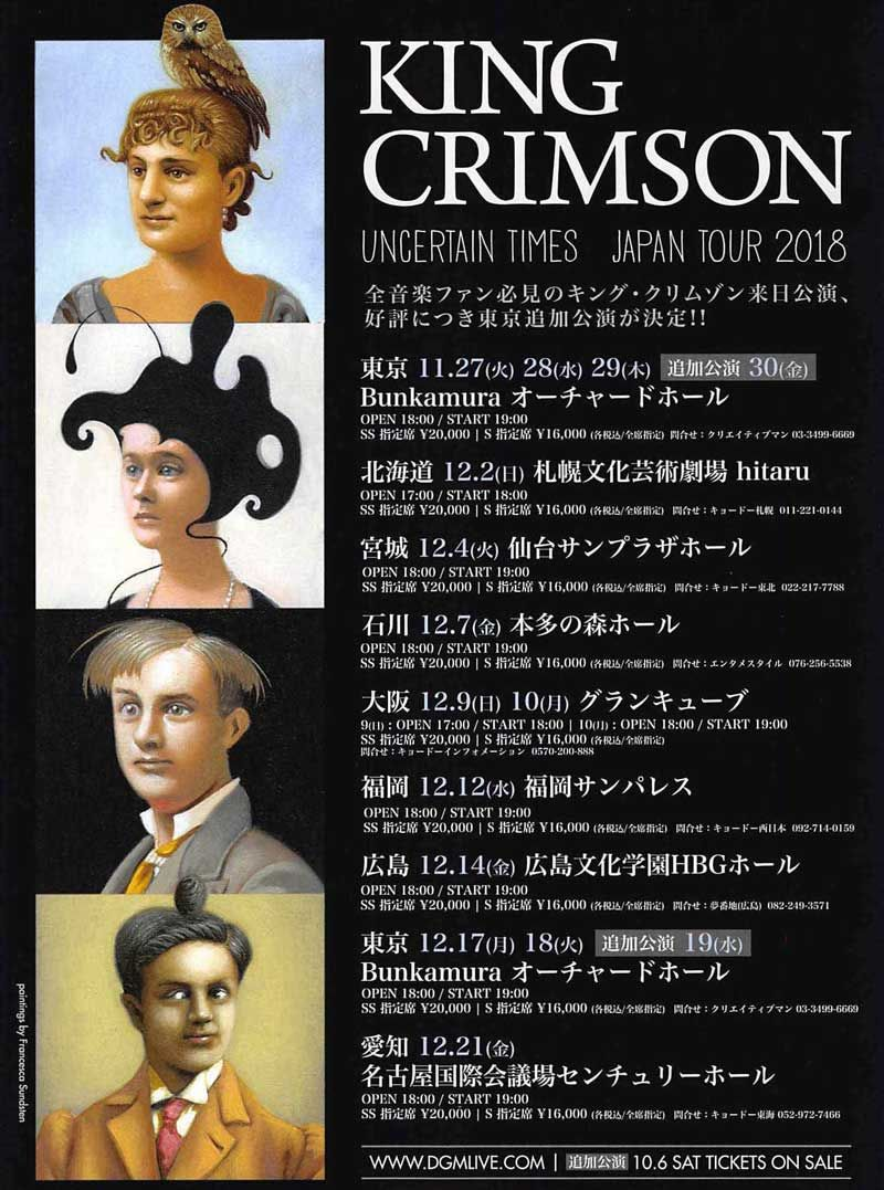 king-crimson-2018-flyer