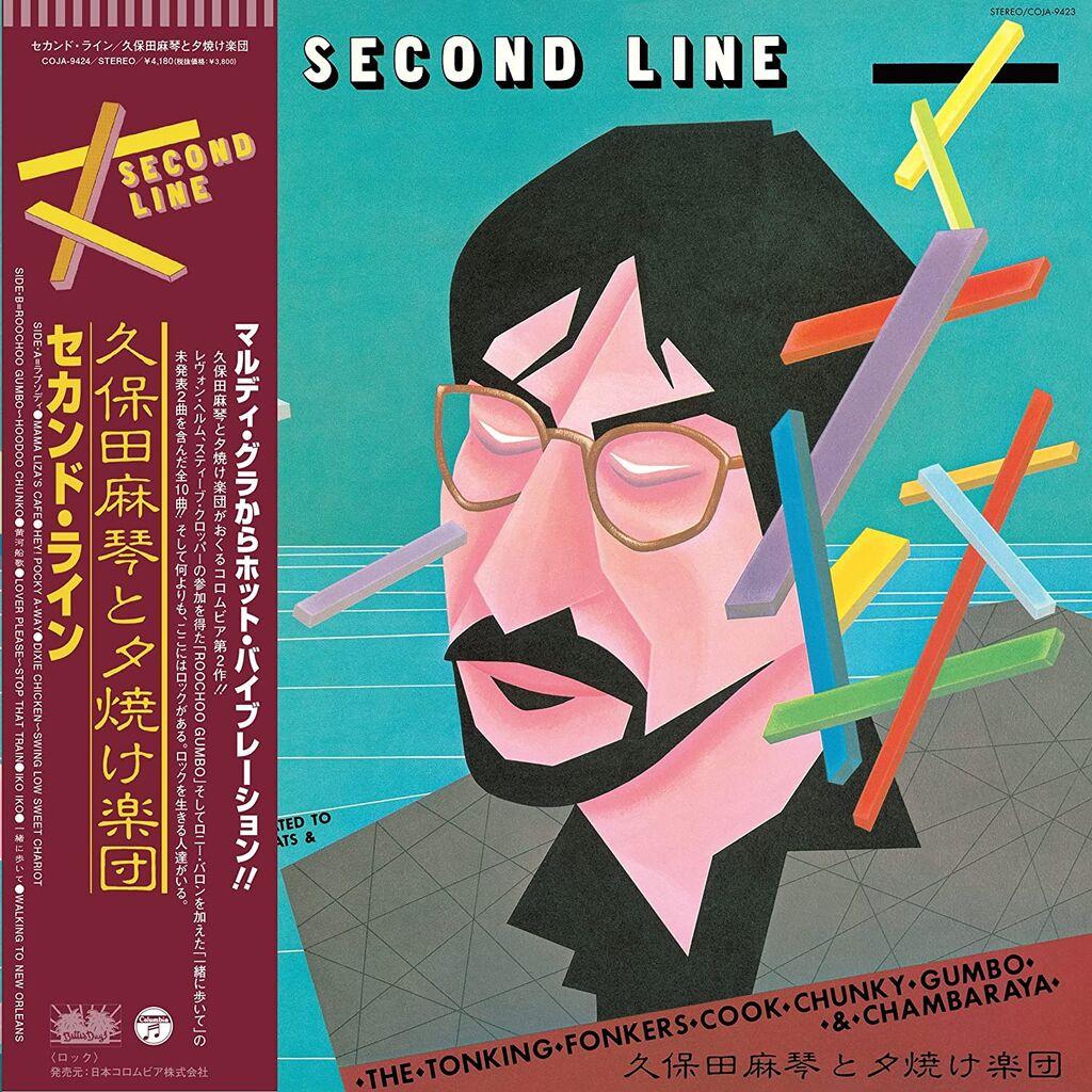 makoto kubota_2nd line
