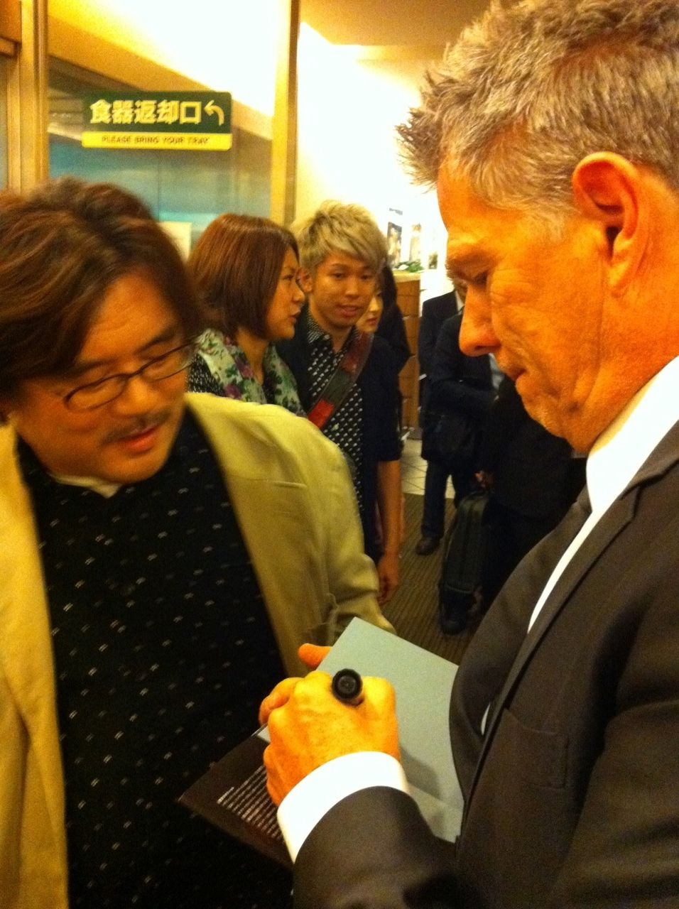 with David Foster