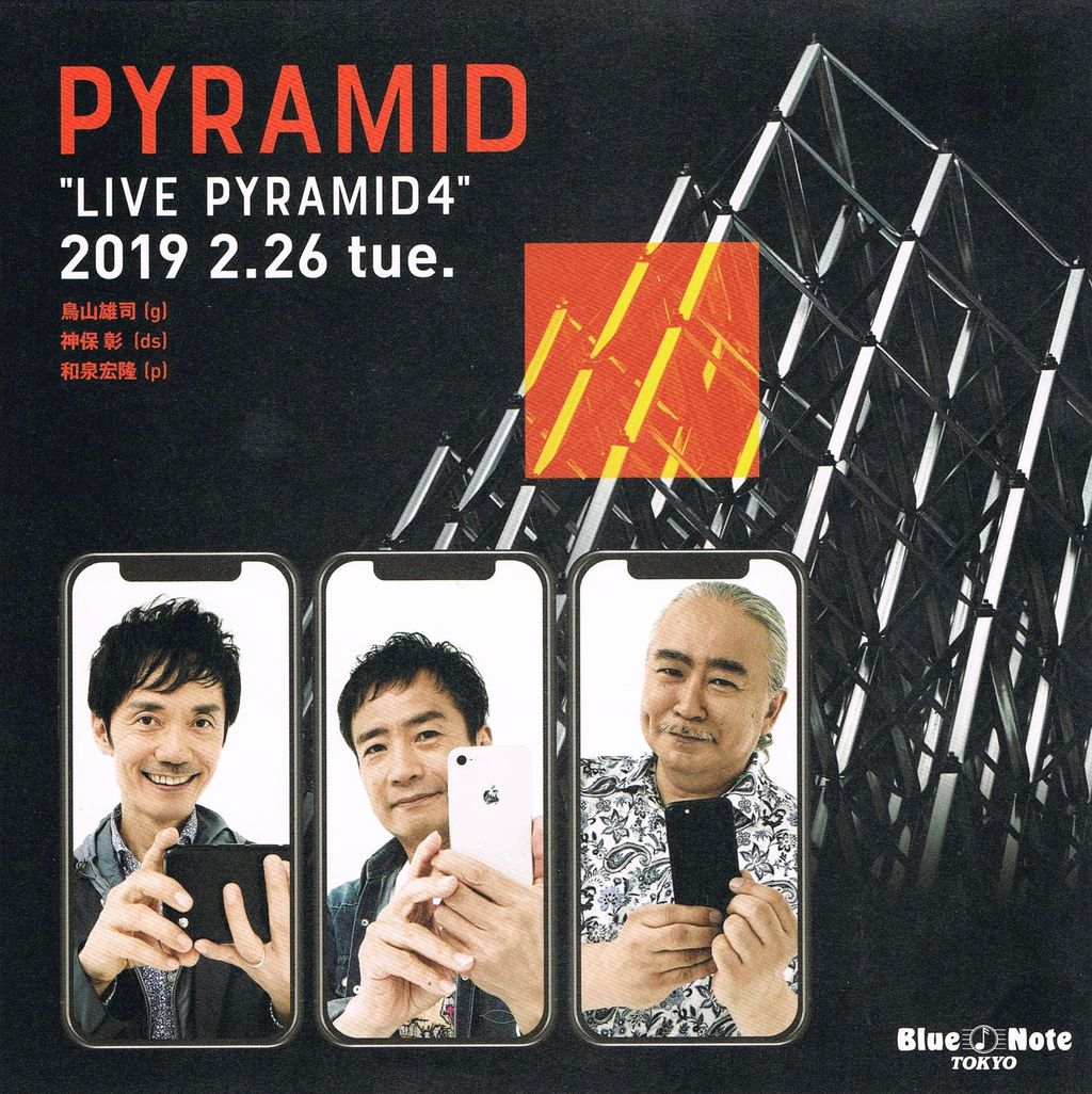 pyramid 4_bluenote