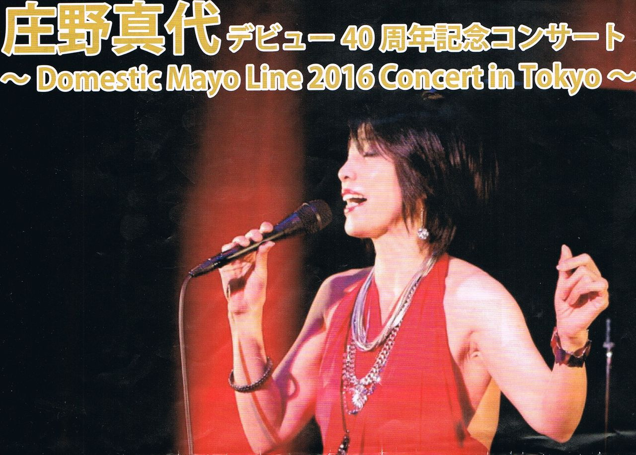 mayo live