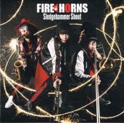 fire horns2
