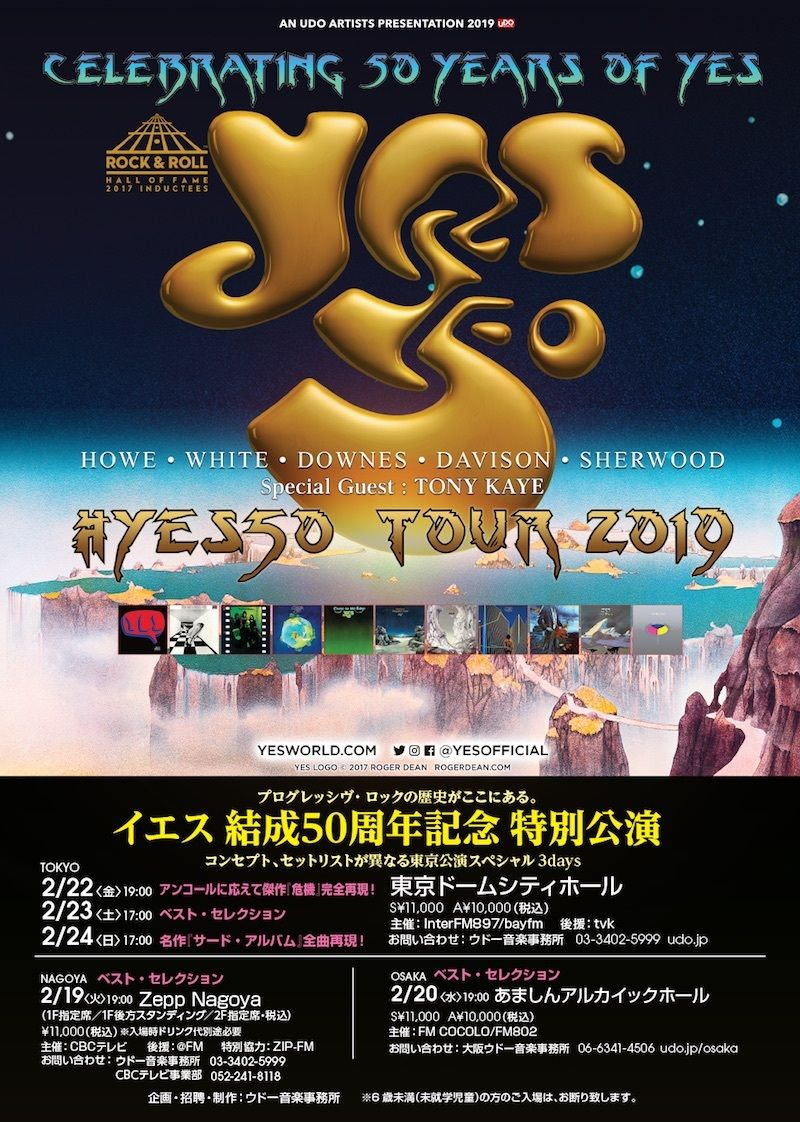 yes japan tour 2019