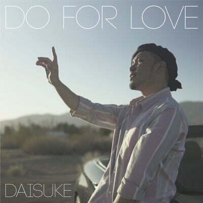 daisuke 2020