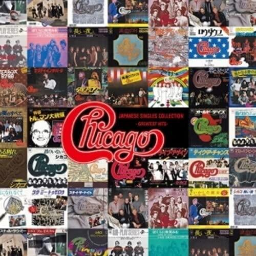 chicago_singles