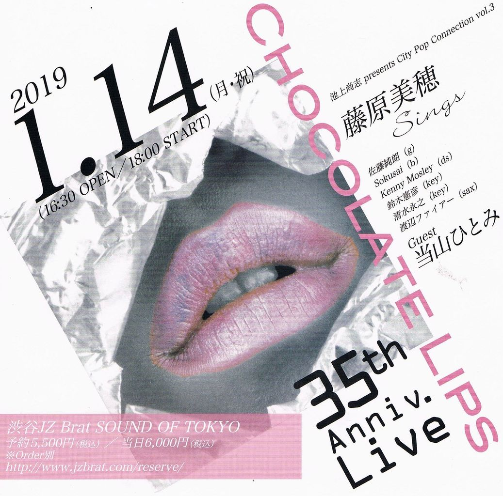 chocolate lips live