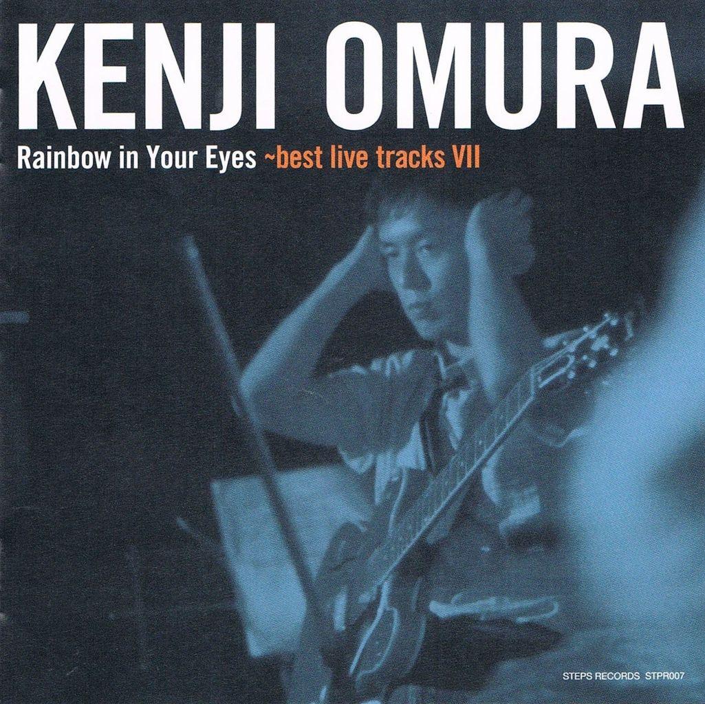 kenji omura_live#7