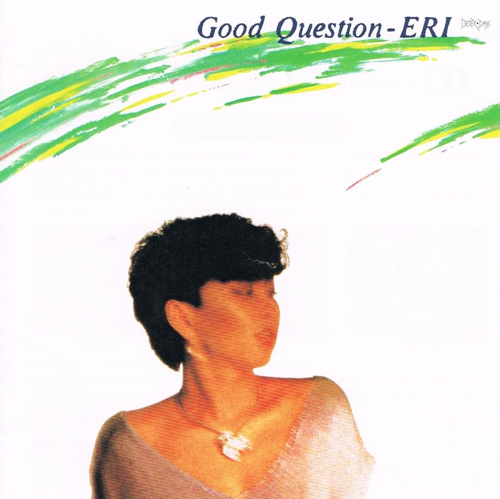 eri ohno_ good question