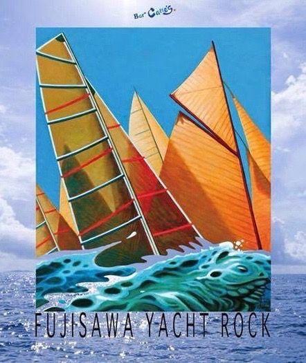fujisawa yacht rock (1)