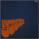 soulive_rubber_soulive
