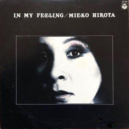 mieko hirota_feeling