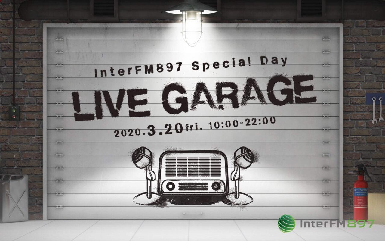 inter FM_live garage