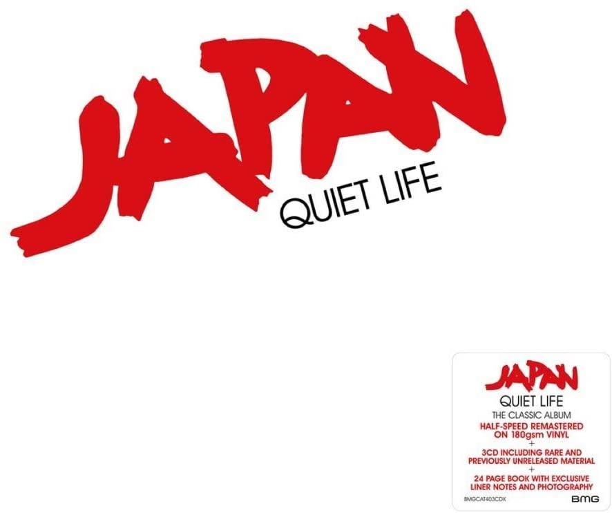 japan_quiet life dx