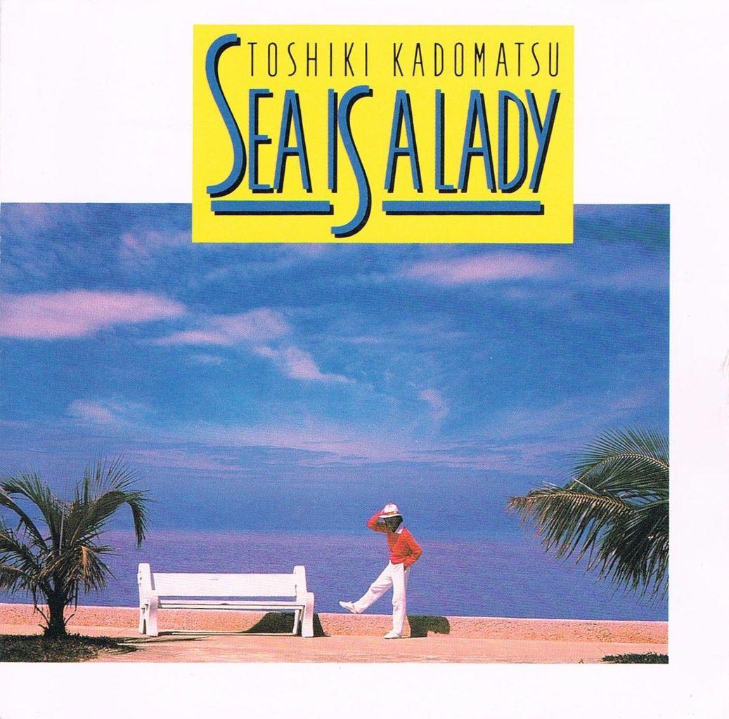 kadomatsu_sea