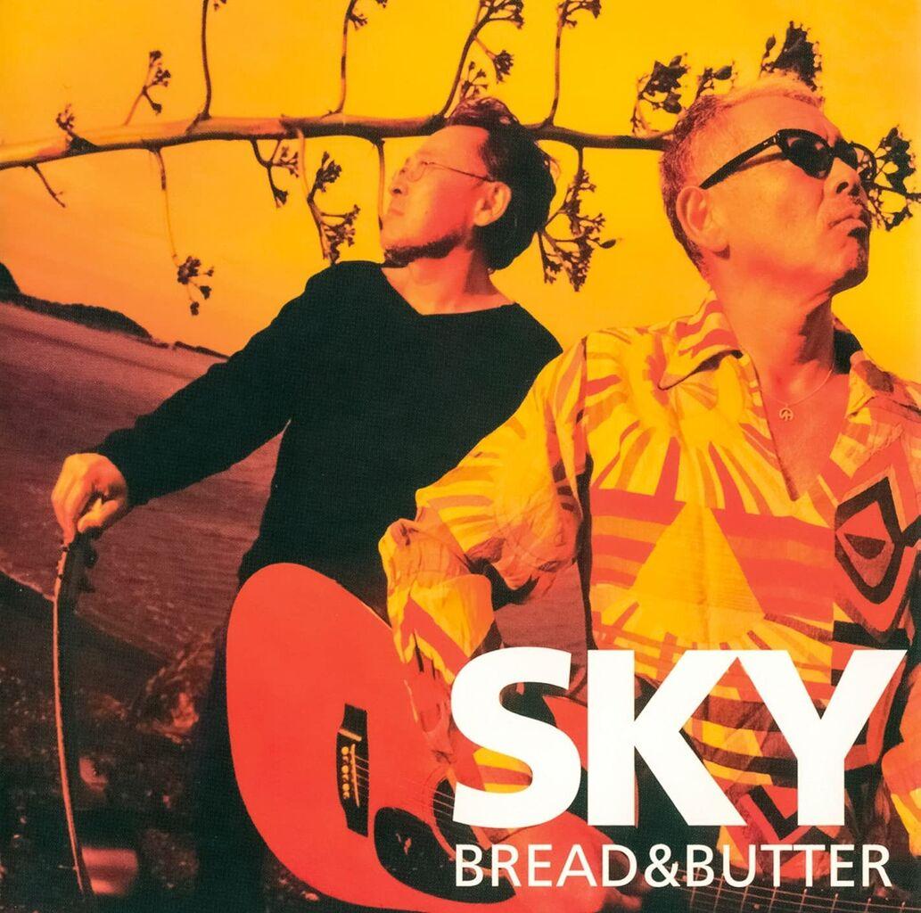 bread&butter_sky