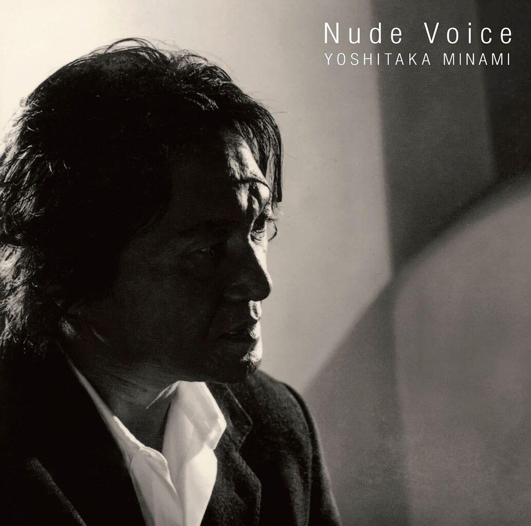 yoshitaka_nude voice