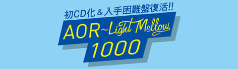 Light Mellow 1000