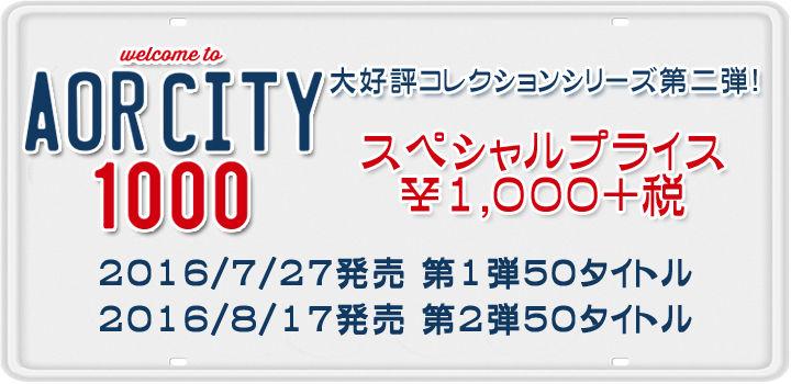 aor city 1000_jpg
