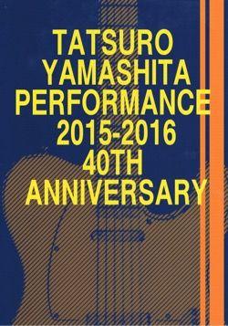 tatsuro_performance2015